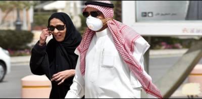 کورونا وائرس : سعودی عرب سے حوصلہ افزا خبر آگئی