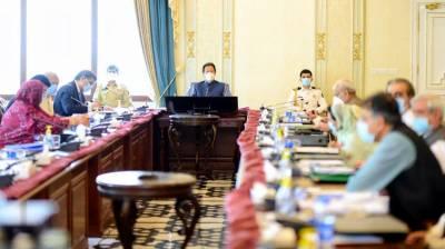 وزیراعظم کی پٹرول کی مصنوعی قلت کے ذمہ دار عناصرکیخلاف سخت کارروائی کی ہدایت
