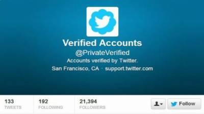 ٹویٹر کا اہم اکاونٹس کی تصدیق کیلئے 'بلیو ٹک فیچر' دوبارہ فعال کرنے پر غور