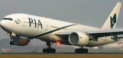 سعودی عرب سے وطن واپسی کے خواہشمند پاکستانیوں کیلئے بڑی خبر