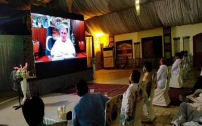 شاہ محمود قریشی کی وزارت خارجہ میں جدید ٹیکنالوجی کے حوالے سے مشاورت