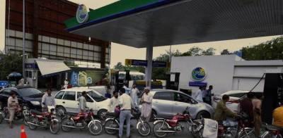 پنجاب: پٹرول کی مصنوعی قلت پیدا کرنے والوں کے خلاف مقدمات درج کرنے کا فیصلہ