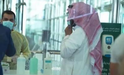 سعودی عرب : ماسک نہ پہننے پر بڑی سزا کا اعلان