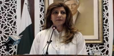 مقبوضہ کشمیر میں بھارتی اقدامات اقوام متحدہ کے منشور کے مقاصد اوراصولوں کے صریحاً منافی ہیں:دفتر خارجہ