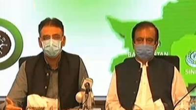 وزیر منصوبہ بندی کا قوم پر کورونا وبا کا مقابلہ کرنے کیلئے مشترکہ کوششوں پر زور