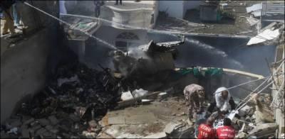 طیارہ جائے حادثہ کے متاثرین کیلیے 6 ماہ کا کرایہ