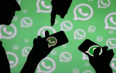 دنیا بھر میں واٹس ایپ ڈاؤن، صارفین آن لائن اور لاسٹ سین میسجز دیکھنے سے محروم