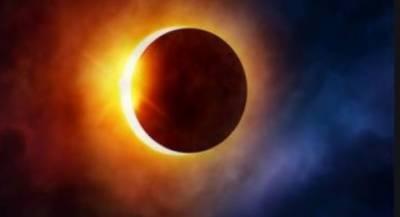 رواں سال کا پہلا سورج گرہن کل ہوگا