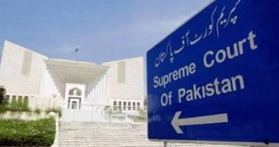 کورونا از خود نوٹس کیس: پنجاب حکومت نے پیشرفت رپورٹ سپریم کورٹ میں جمع کرا دی