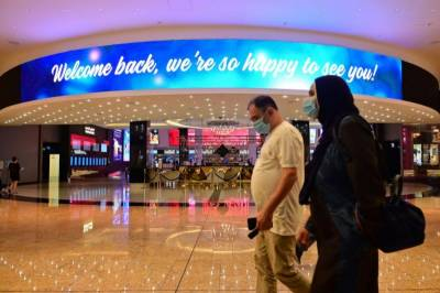 سعودی عرب میں کرفیومیں نرمی،کاروباری سرگرمیوں پرعائد پابندیاں ختم