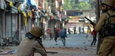 مقبوضہ کشمیر میں بھارتی فوج کی دہشت گردی، 3 کشمیری نوجوان شہید