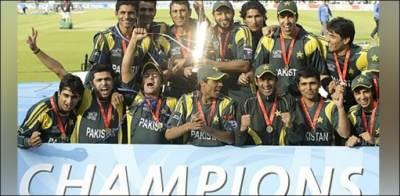 پاکستان کے پاس ٹی 20 ورلڈ کپ دوبارہ جیتنے کا سنہری موقع
