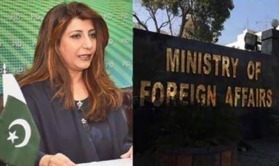 مقبوضہ کشمیر میں قابض بھارتی افواج کے ہاتھوں نوجوانوں کے قتل کی مذمت کرتے ہیں: پاکستان