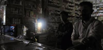 کراچی میں بجلی کی لوڈشیڈنگ کا دورانیہ بڑھانے کا اعلان