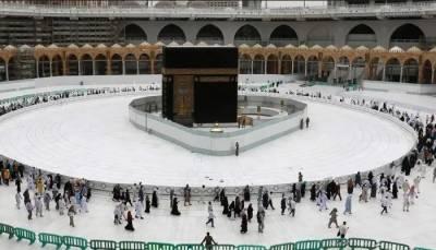 سعودی عرب نے پاکستان سے رابطہ کر کے محدود حج کے فیصلے سے آگاہ کر دیا۔