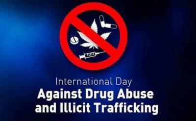 پاکستان سمیت دنیا بھر میں انسداد منشیات کا عالمی دن 26جون کوبھرپور انداز سے منایا جائے گا