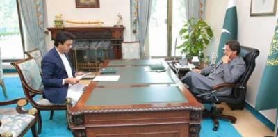 وزیراعظم عمران خان سے معاون خصوصی عثمان ڈار کی ملاقات