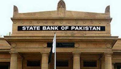 پاکستان کا کرنٹ اکاونٹ خسارہ 73 فیصد کم ہو گیا , ڈالر میں مجموعی قومی پیداور بھی پہلے سے 6 فیصد کم رہی