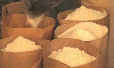 پاکستان فلور ملز ایسوسی ایشن نے محکمہ خوراک پنجاب کی طرف سے تشکیل دی جانے والی گندم کی اجرائی پالیسی کو مسترد کردیا