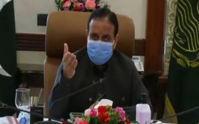 وزیراعلیٰ پنجاب نے صوبائی کابینہ کا اجلاس آج طلب کر لیا