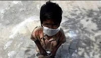کووڈ۔19 وائرس: جنوبی ایشیا کے 10کروڑ بچے خط غربت کے نیچے جاسکتے ہیں۔ یونیسیف