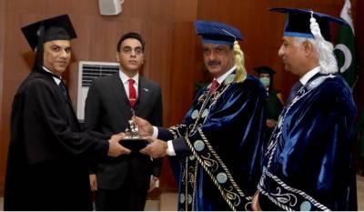 ائیر وار کالج کراچی میں 33ویں ائیر وار کورس کی گریجویشن تقریب۔