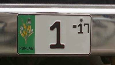 پنجاب میں گاڑیوں کی نمبرپلیٹ تبدیل کرنے کا فیصلہ