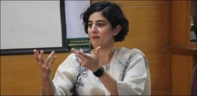 'ڈیجیٹل پاکستان کا مقصد پاکستانی ٹیلنٹ کوبیرون ملک سےواپس لانا ہے'