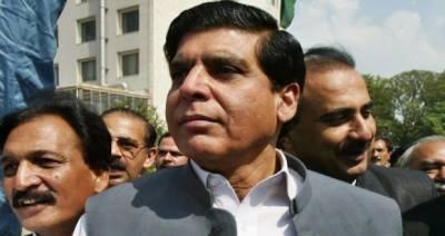 رینٹل پاور کیس: راجہ پرویز اشرف اور شوکت ترین سمیت تمام ملزمان کو بری کردیا گیا