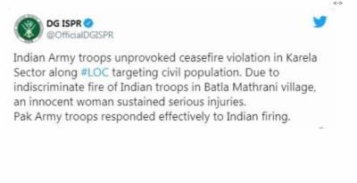 بھارتی فورسز کی لائن آف کنٹرول پر اشتعال انگیزی، فائرنگ سے خاتون زخمی