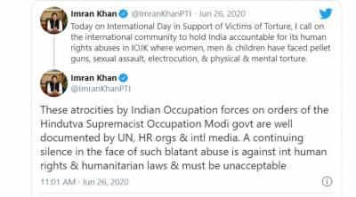 بھارت کی مقبوضہ کشمیر میں انسانی حقوق کی خلاف ورزیاںوزیراعظم عمران خان نے عالمی برادری سے مطالبہ کیا ہے