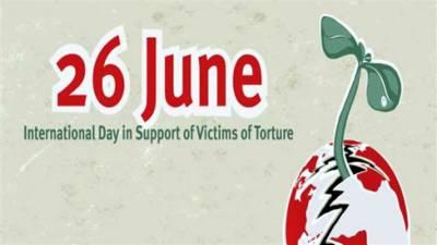 پاکستان سمیت دنیا بھر میں تشدد کے خلاف عالمی دن آج منایا جارہاہے۔