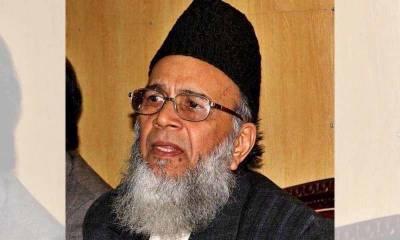 جماعت اسلامی کے سابق امیر سید منور حسن انتقال کر گئے