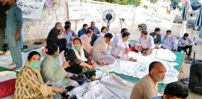 ایم کیو ایم پاکستان کا پیپلزپارٹی کو الٹی میٹم