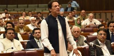 پارلیمنٹ مقدس ادارہ ہے، ساکھ بہتر بنائیں گے، وزیراعظم عمران خان