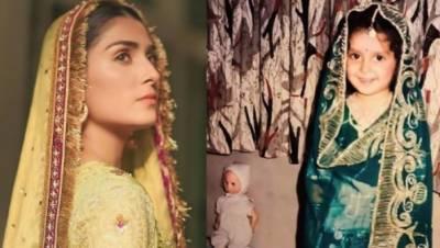 عائزہ خان کے بچپن کی تصویر وائرل