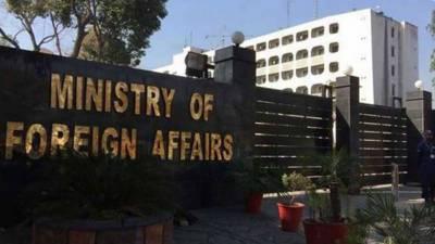 پاکستان نے بھارتی شہریوں کو مقبوضہ جموں و کشمیر کے ڈومیسائل دینے کے بھارتی حکومت کے اقدام کو یکسر مسترد کر دیا