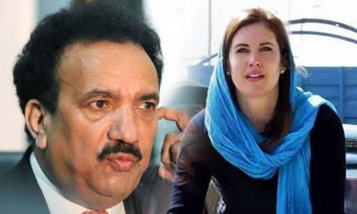 اسلام آباد پولیس کا سنتھیا رچی کی درخواست پر رحمن ملک کیخلاف مقدمے سے انکار