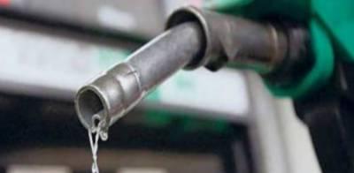 پٹرولیم مصنوعات کی قیمتوں میں اضافہ واپس لینے کی قرارداد جمع