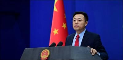 پاکستان اسٹاک ایکسچینج پر حملہ ، چین کا بڑا بیان سامنے آگیا