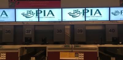 پی آئی اے میں بڑے پیمانے پر ٹکٹوں کی مبینہ طور پر خود برد