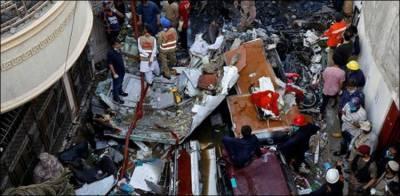 پی آئی اے طیارہ حادثہ: متاثرین کا ذمہ داروں کیخلاف کارروائی کا مطالبہ