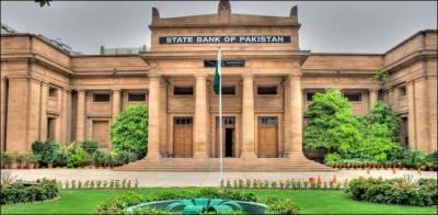 بینک تعطیل سے متعلق اسٹیٹ بینک کا اہم اعلان
