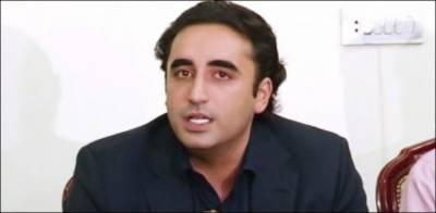 بلاول بھٹو کی دہشت گردوں کے حملے کو ناکام بنانے پر سندھ پولیس کو شاباش