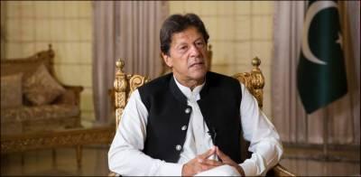 کراچی میں دہشت گرد حملہ ناکام بنانے والوں کو سلیوٹ کرتا ہوں،وزیراعظم