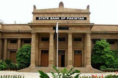 سٹیٹ بینک آف پاکستان کو چینی بینک سے ایک ارب 30 کروڑ ڈالر موصول
