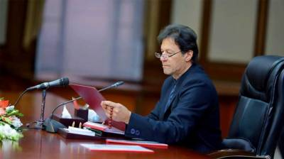 وزیراعظم کا گلگت بلتستان کابینہ کیلئے 12نگران وزراء کا تقرر