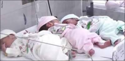 کراچی میں خاتون کے ہاں بیک وقت تین بچوں کی پیدائش