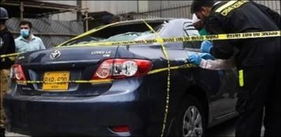 اسٹاک ایکسچینج حملہ، سیکیورٹی اداروں کا پرانی سبزی منڈی میں شوروم پر چھاپہ
