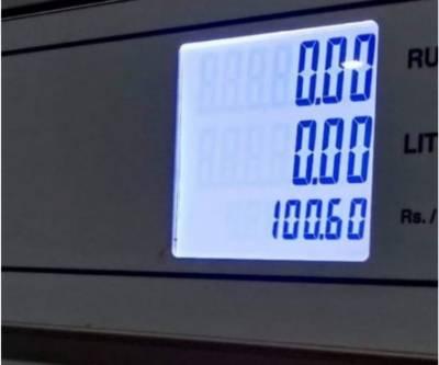 پیٹرولیم مصنوعات کی قیمتیں بڑھانے کیخلاف درخواست قابل سماعت ہونے کے حوالے سے فیصلہ محفوظ